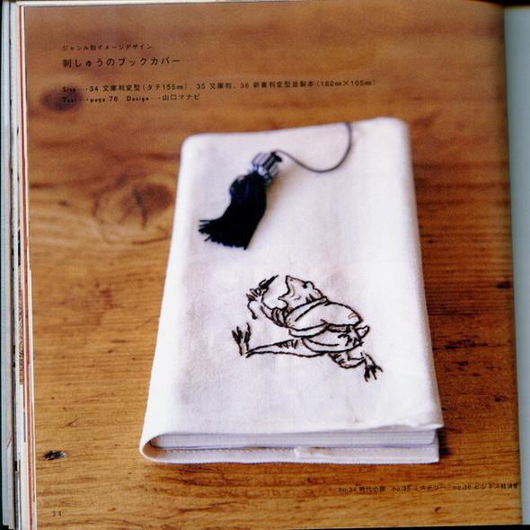 Книга для книг. Изображение № 35.