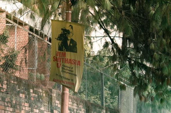 Кино длянарода, Катманду. Изображение № 3.