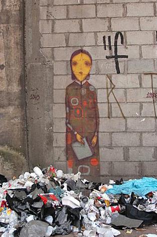 Стены Рио-де-Жанейро. Изображение № 29.