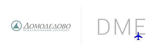 Редизайн: Новый логотип Домодедово. Изображение № 3.