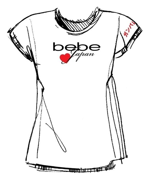 Изображение 2. bebe love Japan  .. Изображение № 1.