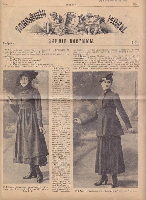 Парижские моды 1913-1916 гг. Изображение № 1.
