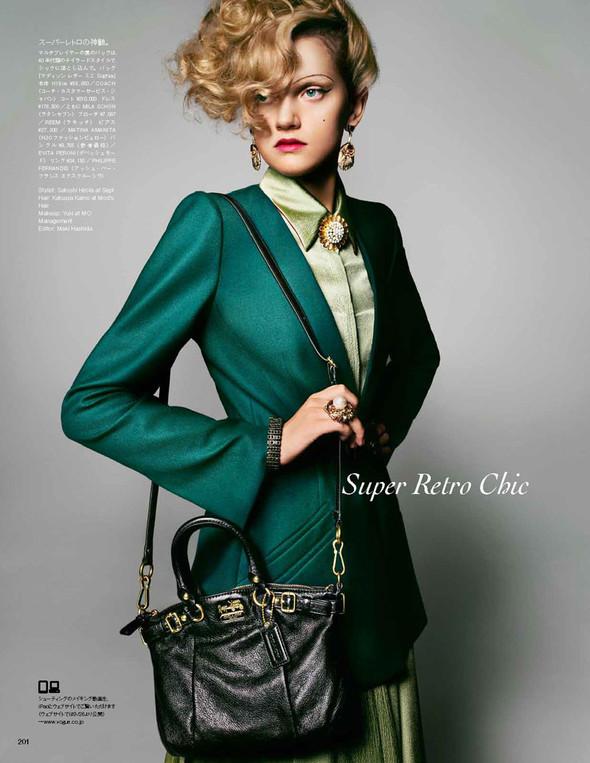 Съёмка: Ясунари Кикума для Vogue. Изображение № 7.
