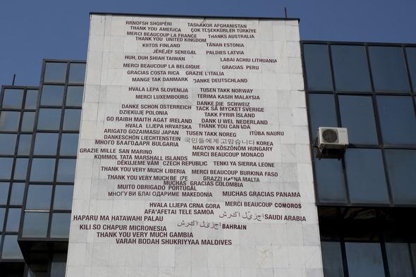 По городам Косова и других балканских стран.. Изображение № 12.