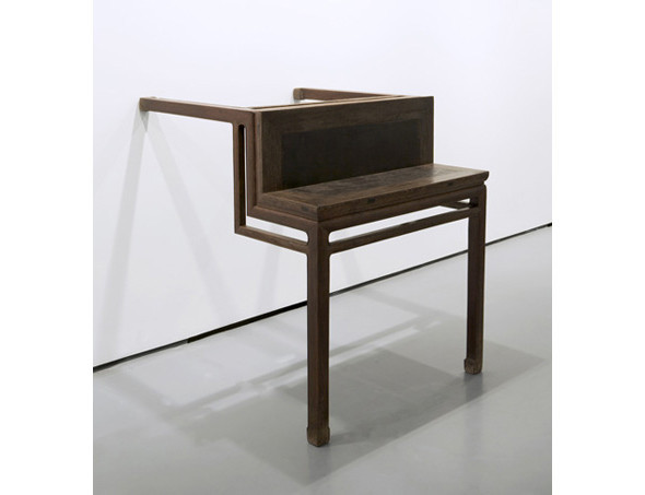 Weiwei Ai. Изображение № 24.