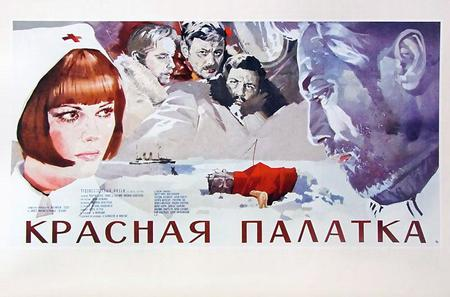 Oh, God! Russian movie posters!. Изображение № 8.