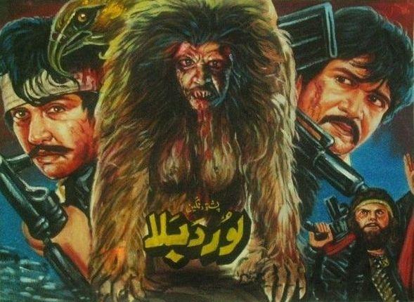 Афиши индийских фильмов ужасов. Изображение № 1.