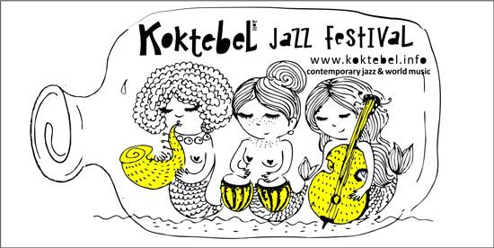 Изображение 44. Кастинг принтов для футболок SEKTA: Koktebel Jazz Fest.. Изображение № 40.