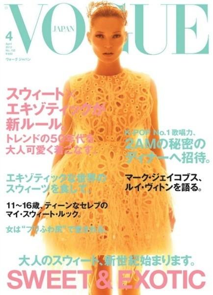 40 обложек с вещами из коллекции Louis Vuitton SS 2012. Изображение № 38.