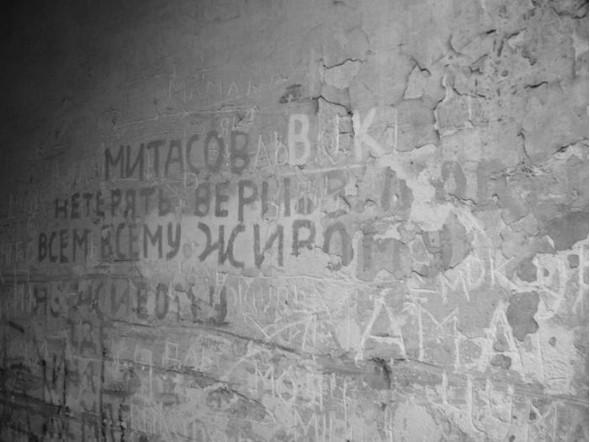 Изображение 1. Олег Митасов и его квартира.. Изображение № 1.