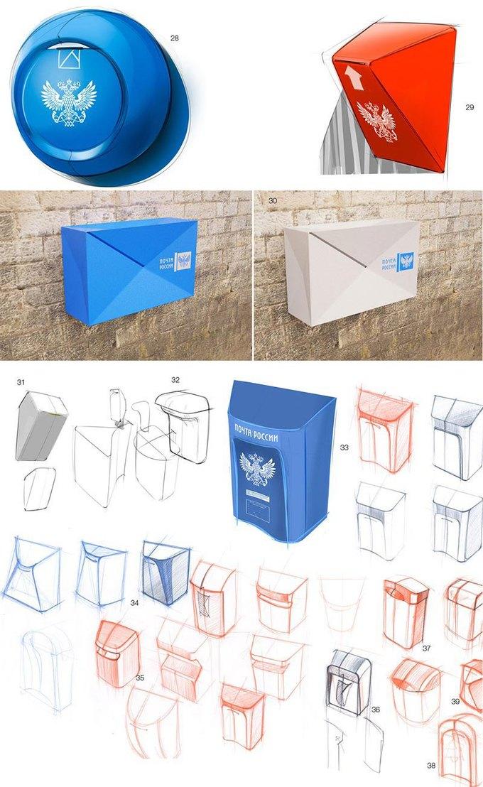 Студия Лебедева разработала дизайн почтовых ящиков. Изображение № 21.