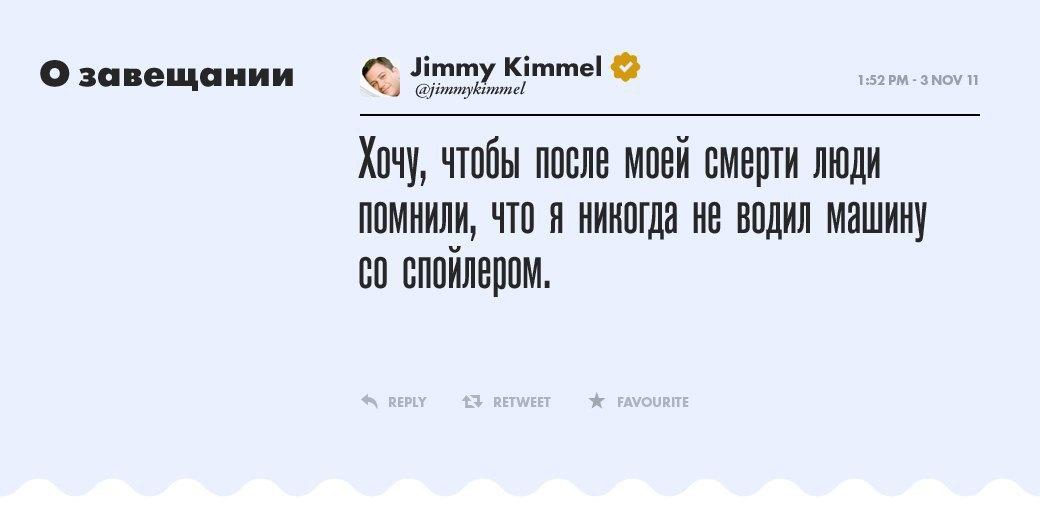 Джимми Киммел,  ведущий вечернего шоу. Изображение № 18.