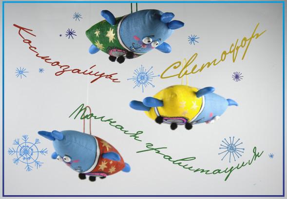 Новому году посвящается!. Изображение № 6.