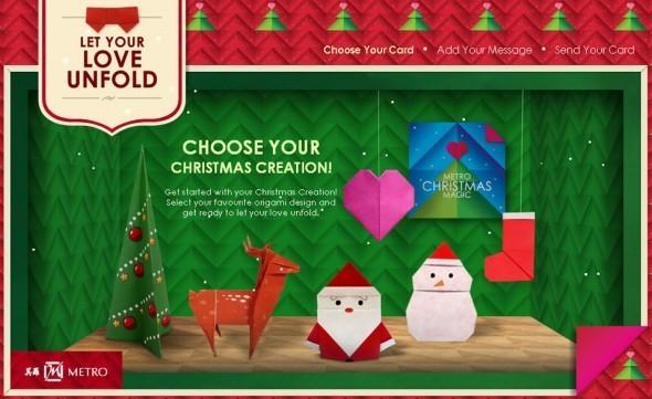 69 рождественских рекламных плакатов. Изображение № 51.