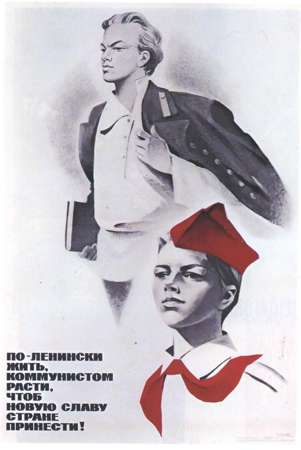 Искусство плаката вРоссии 1961–85 гг. (part. 3). Изображение № 16.