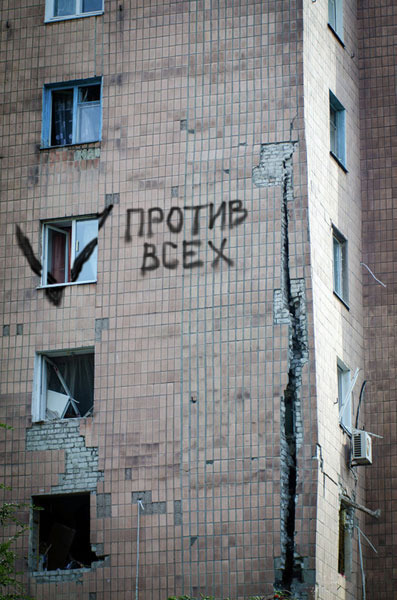Виртуальный стрит-арт Потапова Владимира. Изображение № 5.