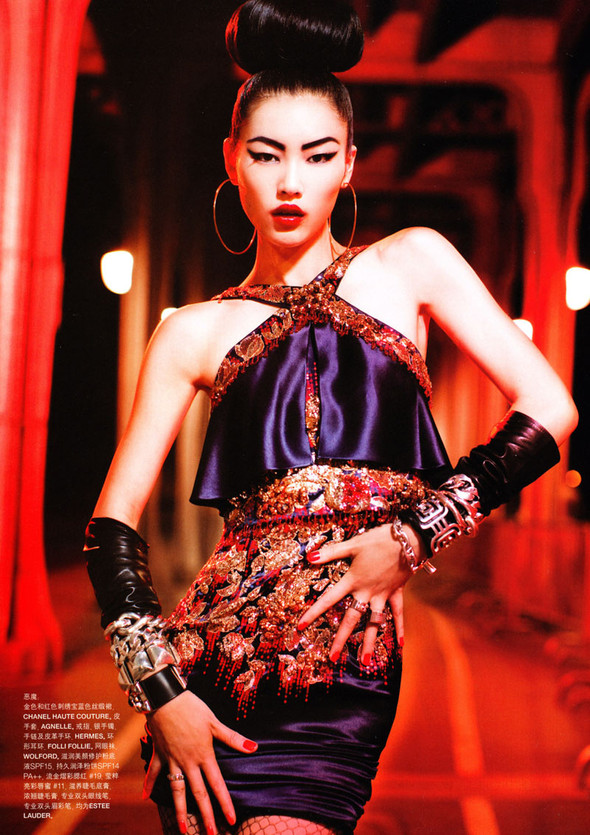 Numéro China editorial is stunning!. Изображение № 14.