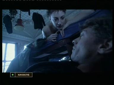 После полуночи (реж. Давиде Феррарио), 2004, Италия. Изображение № 29.