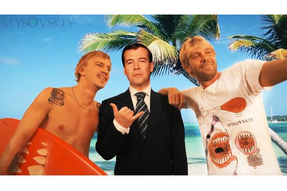 Рекламная кампания бренда Mysovskiy Surf Apparel. Изображение № 20.