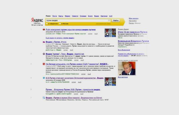 Интерфейсные решения «Яндекс.Поиска», которые вы не замечаете. Изображение № 5.