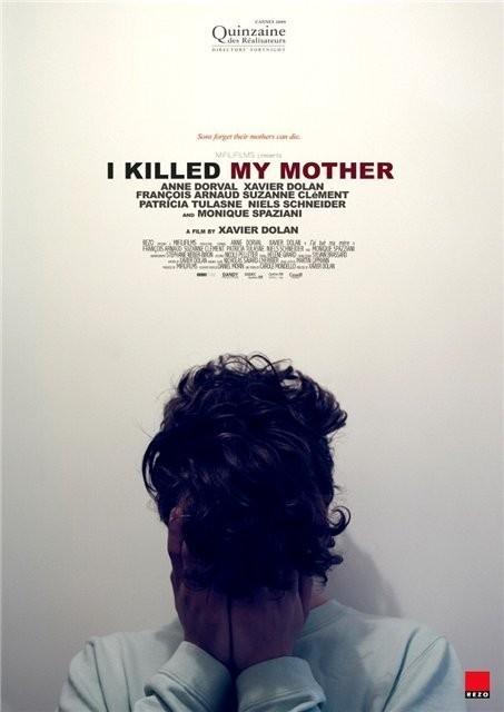 """Ксавье Долан """"Я убил свою маму"""". Изображение № 1."""