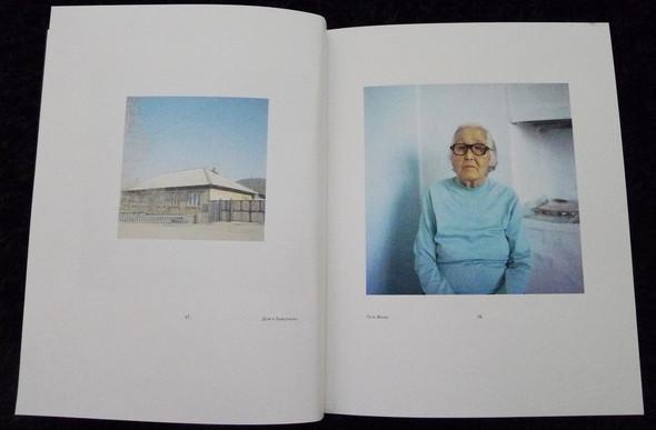 Игорь Старков: Как я стал документальным фотографом. Изображение № 38.