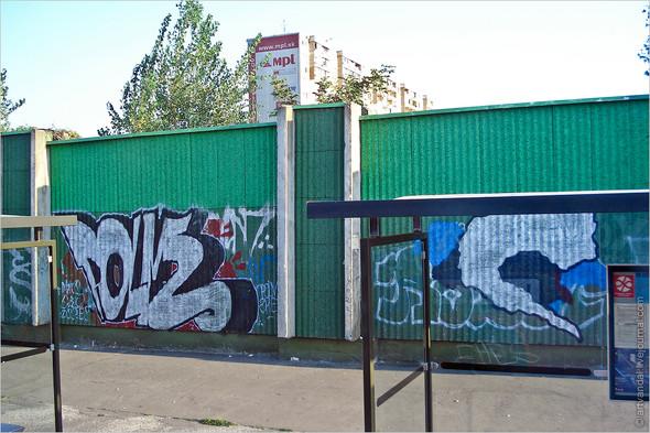 Стрит-арт и граффити Братиславы, Словакия. Изображение № 12.