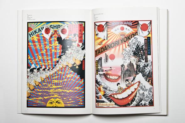 Букмэйт: Художники и дизайнеры советуют книги об искусстве, часть 3. Изображение № 41.