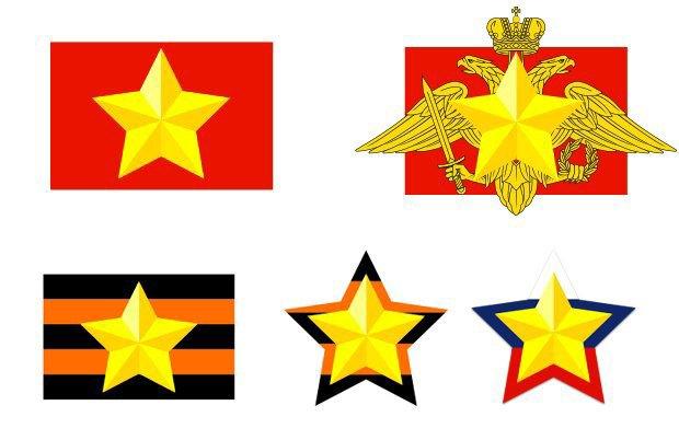 Редизайн: Новый логотип Российской армии. Изображение № 8.