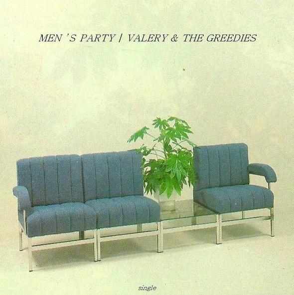 Новый сингл Valery & The Greedies.. Изображение № 1.
