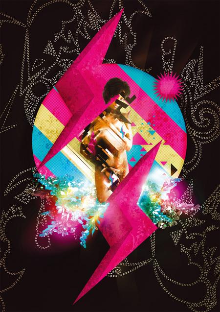 Sweet Content Calendar 2009. Изображение № 4.