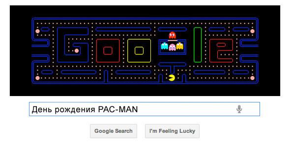 Поиграть со шрифтами: Гид по логотипам Google. Изображение № 21.