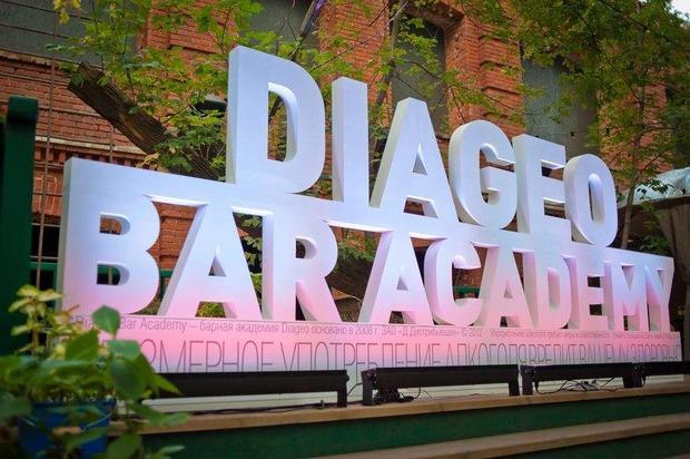 Победители Diageo Bar Academy 2012  . Изображение № 1.