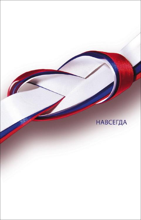 POST ITAWARDS 2009 — РОССИЯ. Изображение № 36.