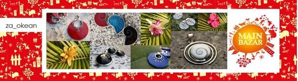 Новогодние подарки от Main-bazar. Изображение № 2.