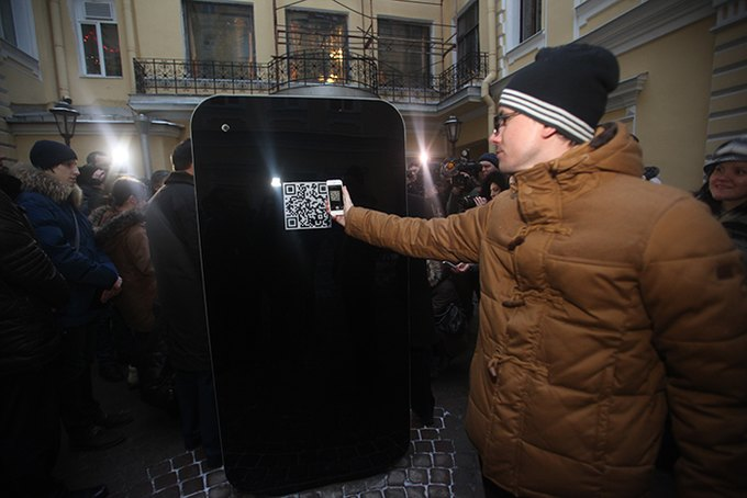 Памятник Стиву Джобсу. Фото paperpaper.ru. Изображение № 2.