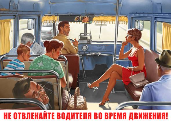 Советский пин-ап. Изображение № 28.