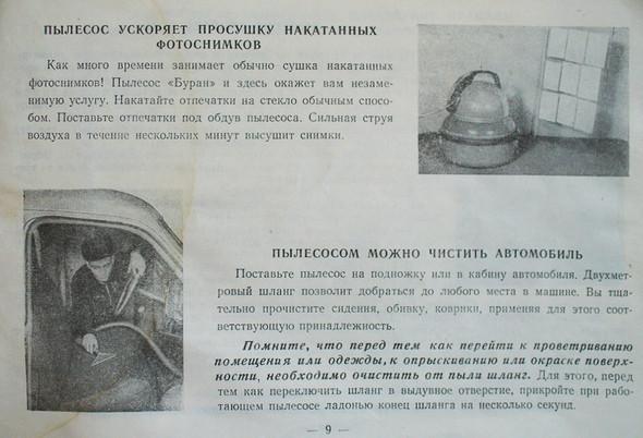 Советский графдизайн. Изображение № 7.