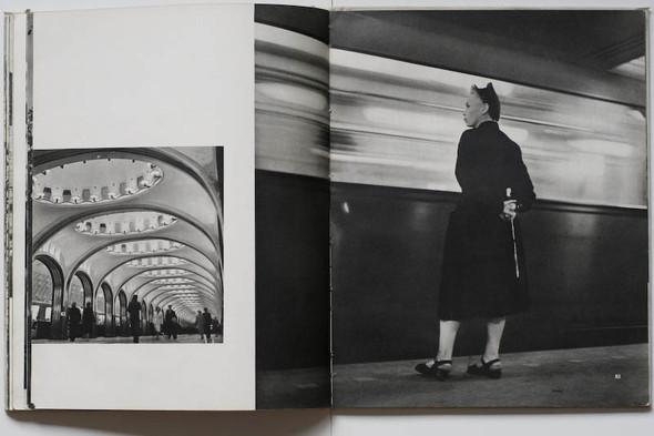Erich Einhorn. Москва 1959. Изображение № 44.