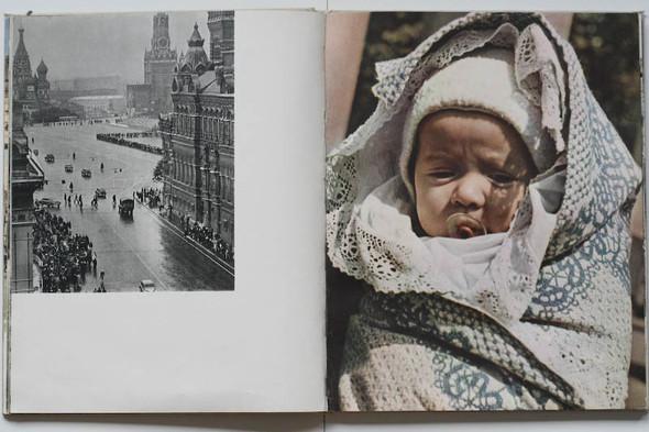Erich Einhorn. Москва 1959. Изображение № 17.