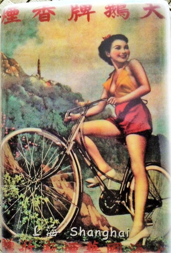 Мода и пин-ап в винтажной китайской рекламе 20-30-х годов. Изображение № 10.