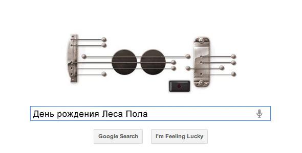 Поиграть со шрифтами: Гид по логотипам Google. Изображение № 37.