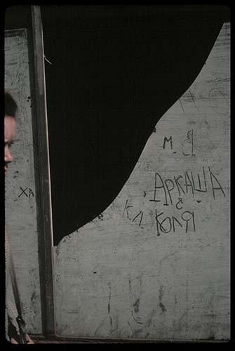СССР вобъективе. 80е годы Бориса Савельева. Изображение № 28.