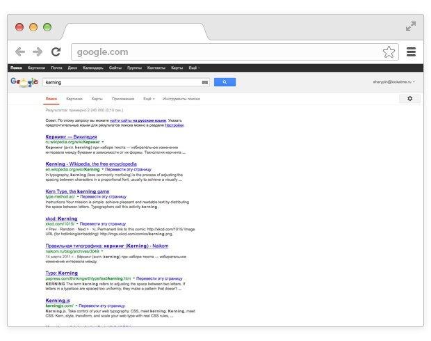 15 незаметных интерфейсных решений компании Google. Изображение № 20.