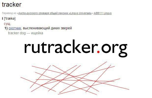 Конкурс редизайна: Новый логотип Rutracker.Org. Изображение № 9.
