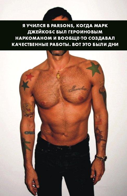Кто убил блог Fashion Industry Confessions. Изображение № 8.