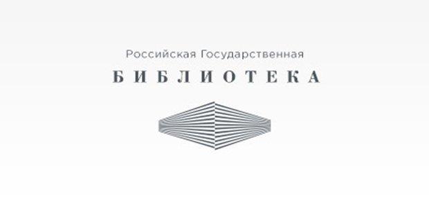 Конкурс редизайна: Российская Государственная Библиотека. Изображение № 9.