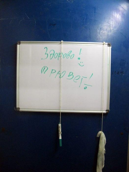 """Чат"" в лифте. Изображение № 10."