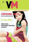 Online ArtMagazines. Изображение № 9.