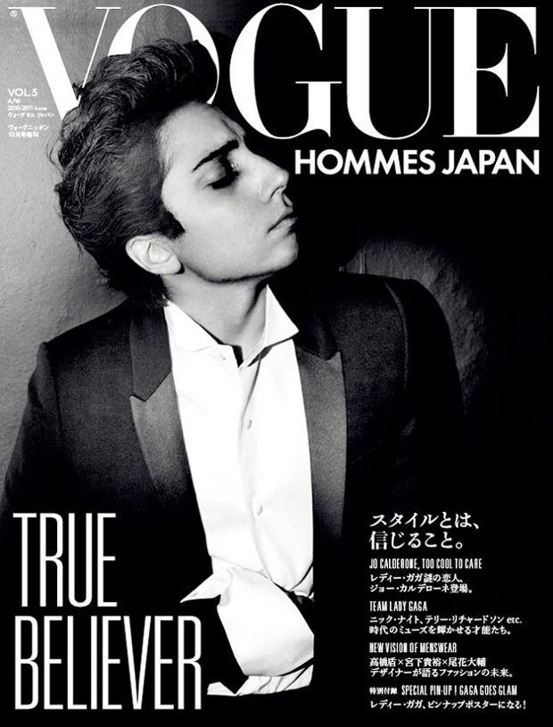 Обложки Vogue Hommes Japan времен Николы Формикетти. Изображение № 2.